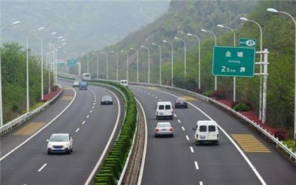 交通安全事故等级划分标准