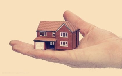 房产证上加名字就是共有财产了吗