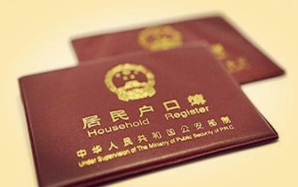 户口迁移了身份证还能用吗