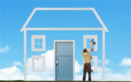 银行房屋抵押贷款利息多少