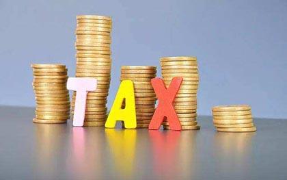 个人所得税标准是什么