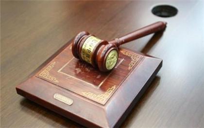 立法法中的绝对保留是什么意思