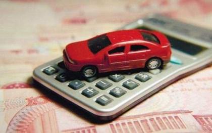 上海汽车抵押贷款流程
