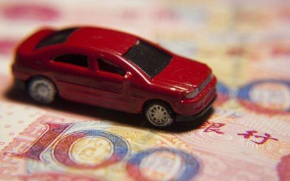 申请汽车抵押贷款被拒绝的原因有哪些