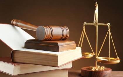 继承法的基本原则是什么
