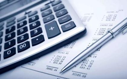 商业贷款计算利息怎么算