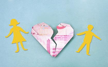 离婚协议书离婚原因怎么写