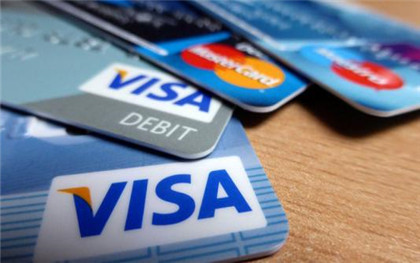 信用卡逾期还款利息是多少
