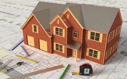 房屋抵押银行贷款还款方式