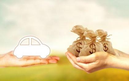 车辆购置税需要的费用