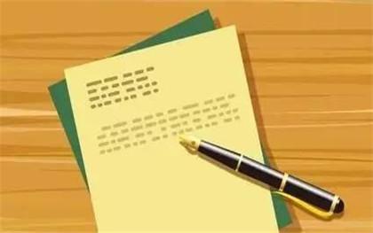 员工一签订劳动合同,是否就代表已经转正