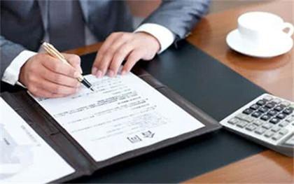 年薪制劳动合同范本的标准格式