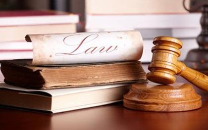 假释的程序的法律规定