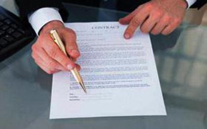 公司签订劳动合同通知书如何书写