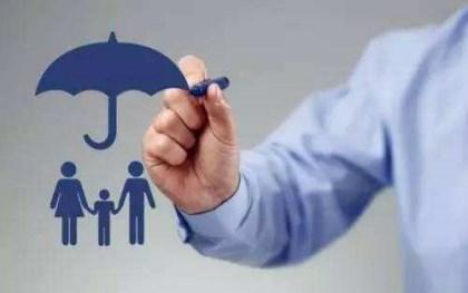 如何选择人身保险公司投保