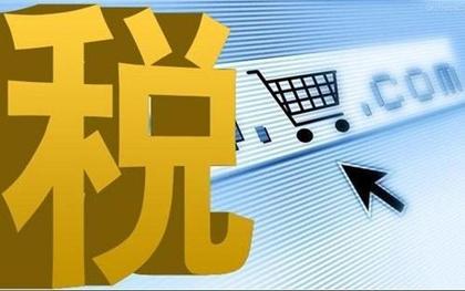 贸易企业出口退税账务处理