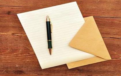 办理离职手续的流程和注意事项