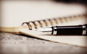 民事訴訟狀怎么寫好