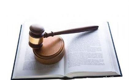 民事訴訟證據規則適用標準