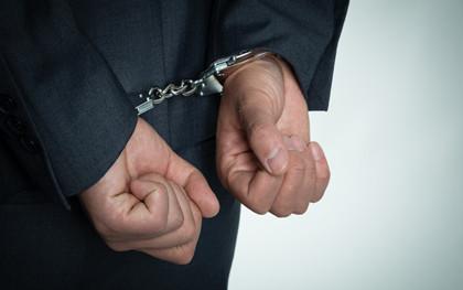 故意伤害致人轻伤的法律后果