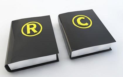 2019版权转让的收费标准