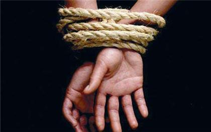 收买被拐卖的妇女儿童罪