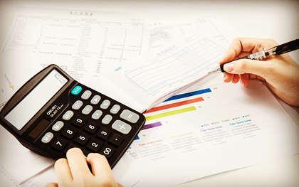 2019年小微企业如何计算企业所得税