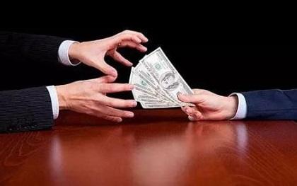 广告法罚款的金额标准