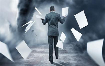 行政许可期限届满怎么办