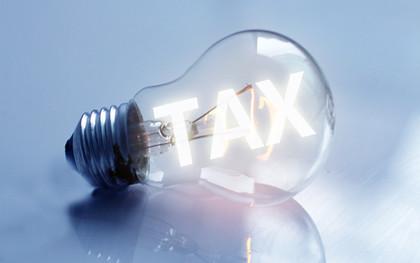 個稅零申報的操作流程