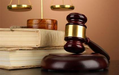 管辖权异议的裁定期限