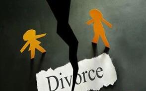 最新离婚协议书怎么写