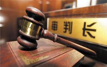 管辖权异议裁定上诉后撤诉流程