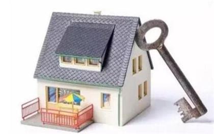 房屋共有产权人怎么处分房产