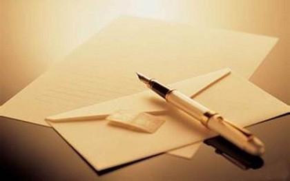 個人討債催款函怎么寫