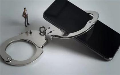 网络诈骗金额达到多少警方才会立案