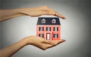 房屋租赁违约金一般是多少