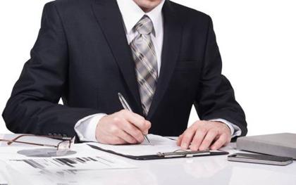 訴訟費退費申請書