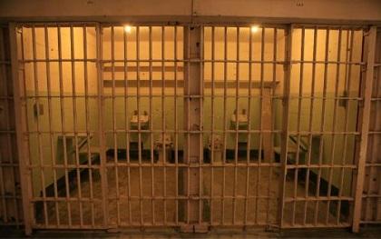 司法拘留最多多少天