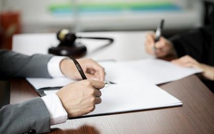 违法广告处罚决定的具体适用流程