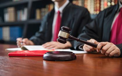 民事判决效力多久失效