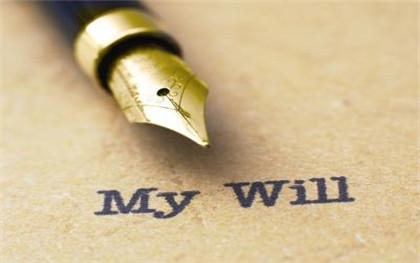 遗嘱怎么写才有法律效力