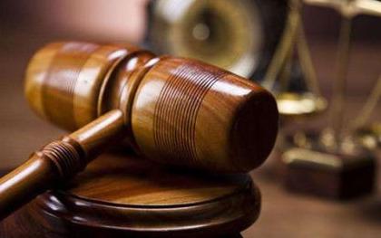 民訴法對公告送達有哪些要求