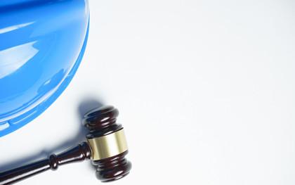 行政處罰設定權是什么
