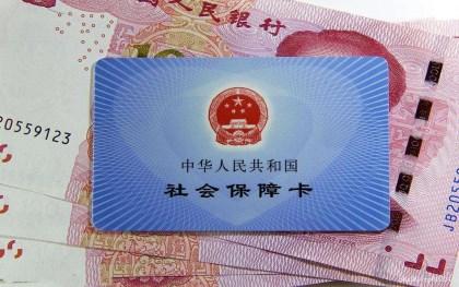 上海个人社保缴费证明在哪里开