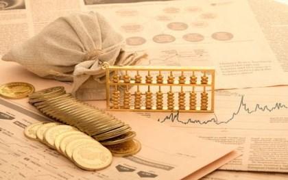 银行贷款利率详情是怎样的