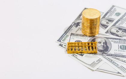 住房商业贷款计算公式是怎样的