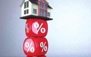 提前還房貸建設銀行手續費怎么算