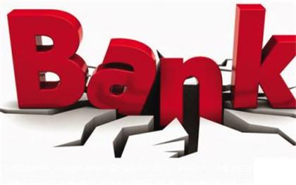 银行贷款利率是受什么影响