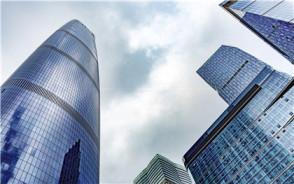公司股權變更需要哪些手續